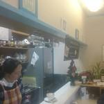 Cafe fuWAri -