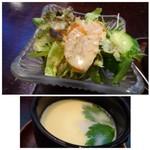 築地すし鮮 - *茶碗蒸しは定番の「椎茸」「銀杏」「小海老」などが入り、美味しい。