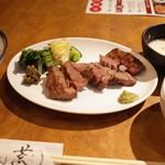 牛たん 荒  - 牛たん定食