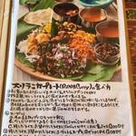 60089490 - メニュー(食べ方)