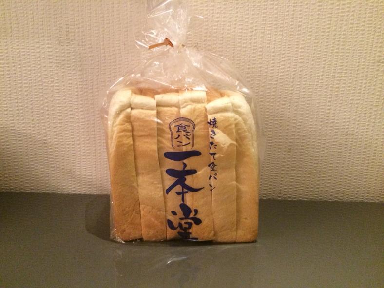 焼きたて食パン専門店 一本堂 八幡西相生店