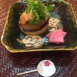 おもてなし茶屋 咲扇 - 大根と鰤の焼き物