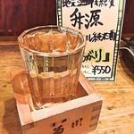 60091773 - やはりお刺身には日本酒!
