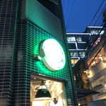 カフェ&ダイナー サンテリア -