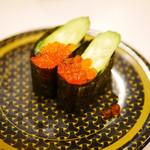 はま寿司 - 201612いくら
