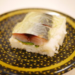 はま寿司 - 201612さばの押し寿司(ごま入り)