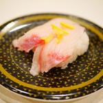 はま寿司 - 201612ゆず塩ぶり
