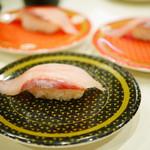 はま寿司 - 活〆ぶりとろ¥90(平日価格・通常¥100)