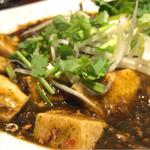 GoGoパクチー - パクチー麻婆豆腐