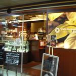 Cafe Sanbankan - 淀屋橋駅すぐにあり
