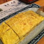 源兵衛 - 玉子焼き(750円)