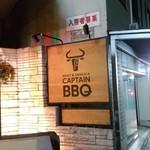 肉バル キャプテン・バーベキュー -