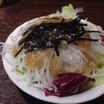 いきなりステーキ - 大根サラダ