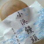 菓子舗 日影茶屋 - 小浜饅頭