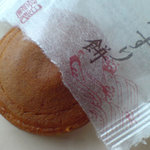 菓子舗 日影茶屋 - あぶずり餅