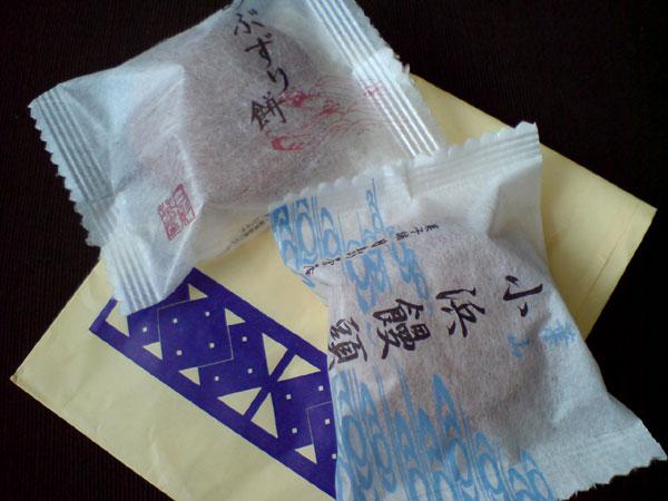 菓子舗 日影茶屋 葉山本店