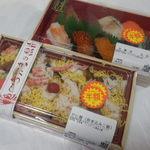 郷土の味 北彩 - かに飯 と 生寿司