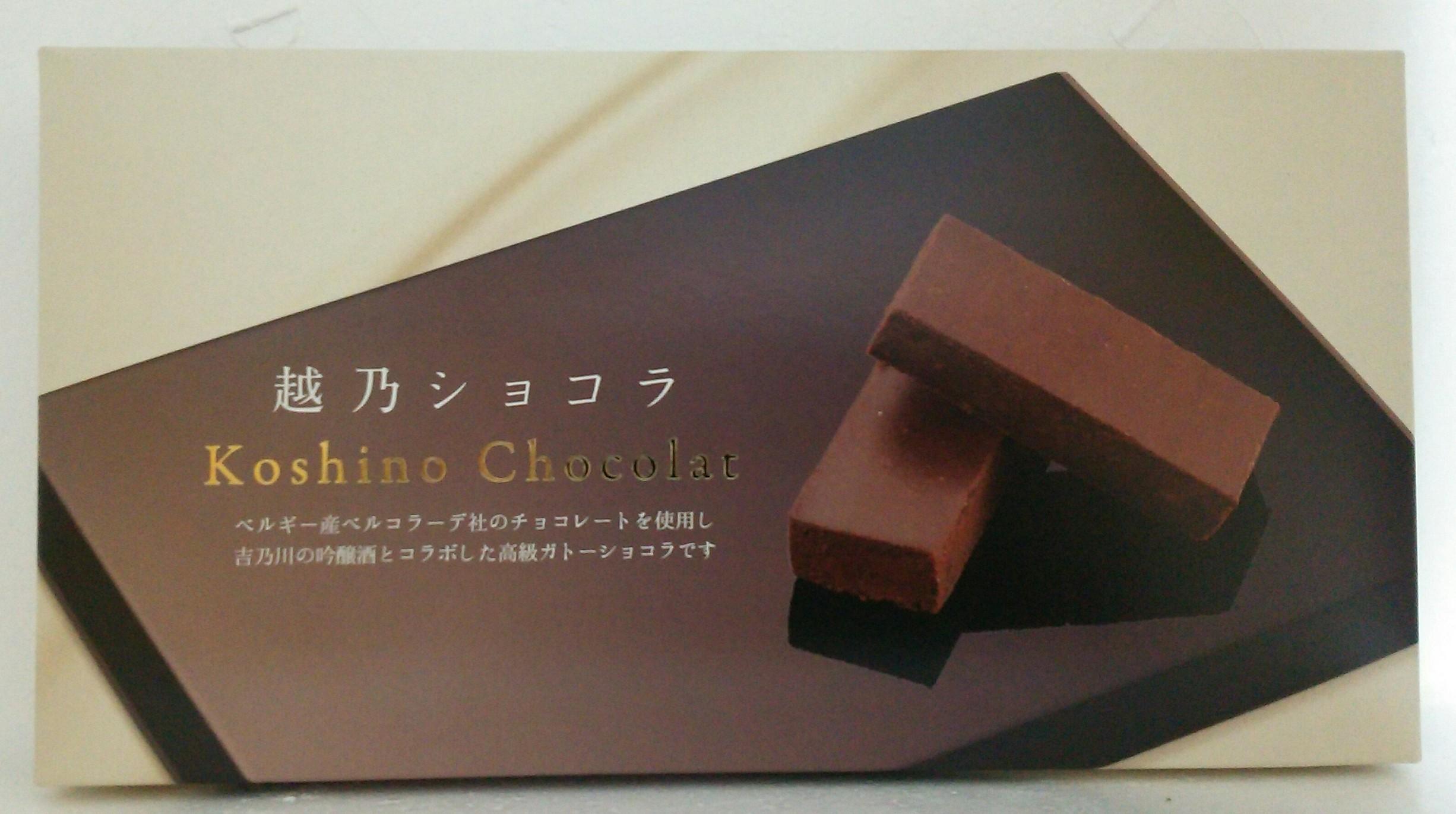 ニューデイズミニ 長岡2F1店