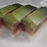 四季食彩 萩 -