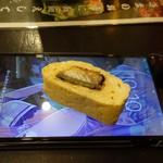 宇奈とと - Umaki on the iPhone7