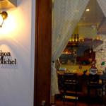 Maison Michel -