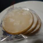 60106806 - レモンクッキー