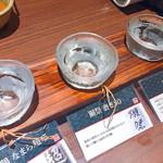 北の味紀行と地酒 北海道 - hokkaido:ドリンク