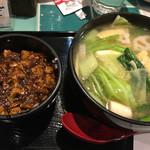 炎麻堂 - 野菜たっぷりタンメンとミニ麻婆丼のセット 850円