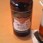 日本料理 鯉之助 - 鎌倉ビール