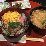 香名屋 - ネギトロ丼セット(1000円)