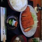昭和ホルモン食堂 -