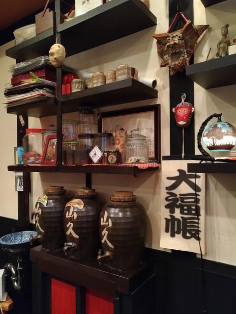 山久 - 店内の装飾品