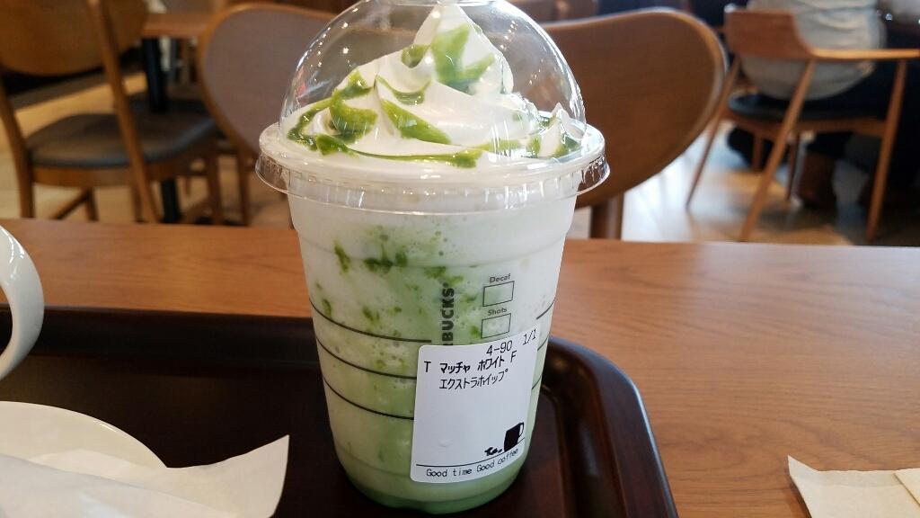 スターバックスコーヒー 札幌北野店