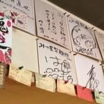 みつ星製麺所 - カレーつけ麺☆★★☆特盛 サイン