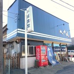 麺や 千成 - 外観(外壁の色が青っぽく見えますが、実際の外壁は黒色です)