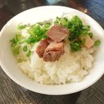 麺や 千成 - 「台湾まぜそば」に付く追い飯