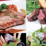 展望・星屑レストラン ガイア - プレフィックスセット