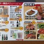 えび豚骨拉麺 鶴ヶ峰家 - ドリンク写真:ドリンクとおつまみ