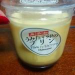 シャトレーゼ - よく買うプリン♡卵の味がする無添加です。1つ89円+税