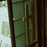 こぐま - 手吹きの板玻璃(いたがらす) 【擴大圖】