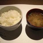 和の食 じゅあん - ごはんに味噌汁。