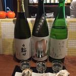 牡蠣&日本酒Bar 百蔵 - 生カキ3種+日本酒3種ペアセット