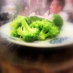 ろばた焼 玉秩父 - 温野菜「ブロッコリー」