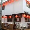 アジア多国籍料理 マルコポーロ - メイン写真: