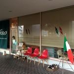60121075 - 北与野のイタリアンの人気店「fino」