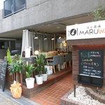 60123083 - 洋食酒場 MARUWA(マルワ)(元町)