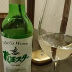 れんげ草 - ハーフワイン