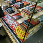 京樽 - 太巻、どれでも99円❕