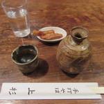 上杉 - 癇酒・お通し(2016/12)