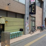 60127355 - くろく外観(1)(2016年12月16日)